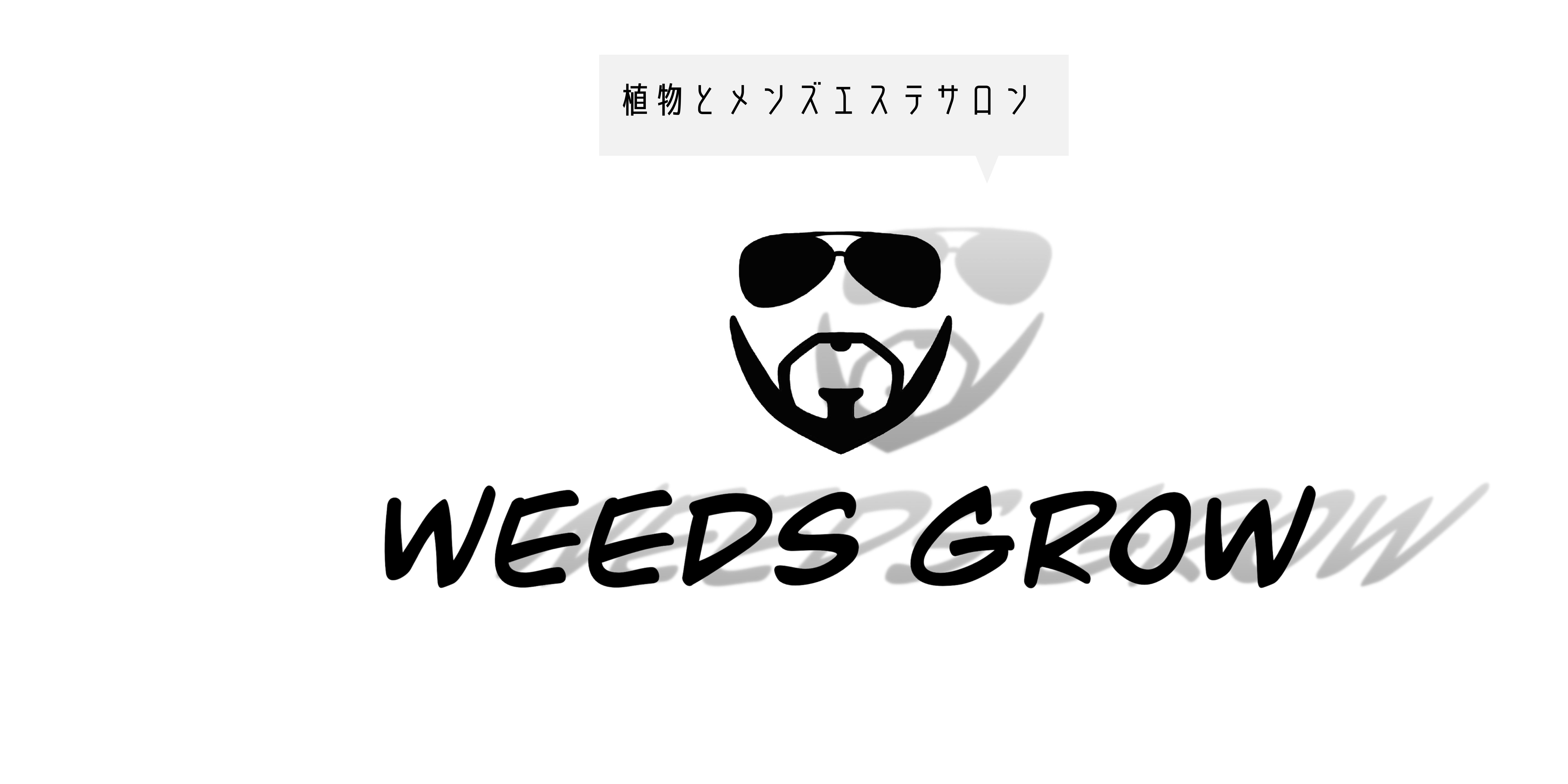 WEEDS GROW